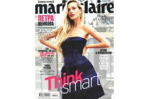 Пресс-клиппинг 10/2013 Журнал Marie Claire