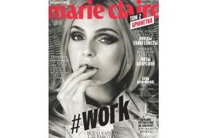 Пресс-клиппинг 10/2014. Октябрьский номер Marie Claire