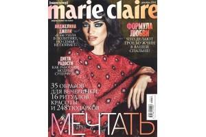 Пресс-клиппинг 12/2014. Декабрьский номер Marie Claire